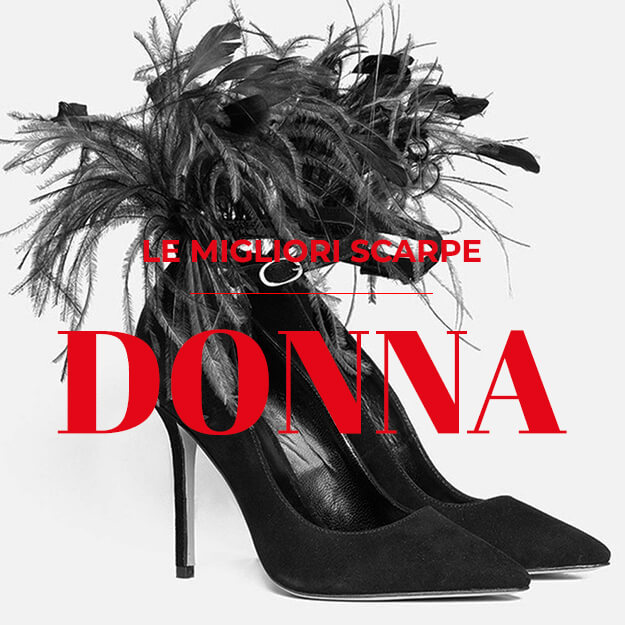scarpe-donna-banner.jpg
